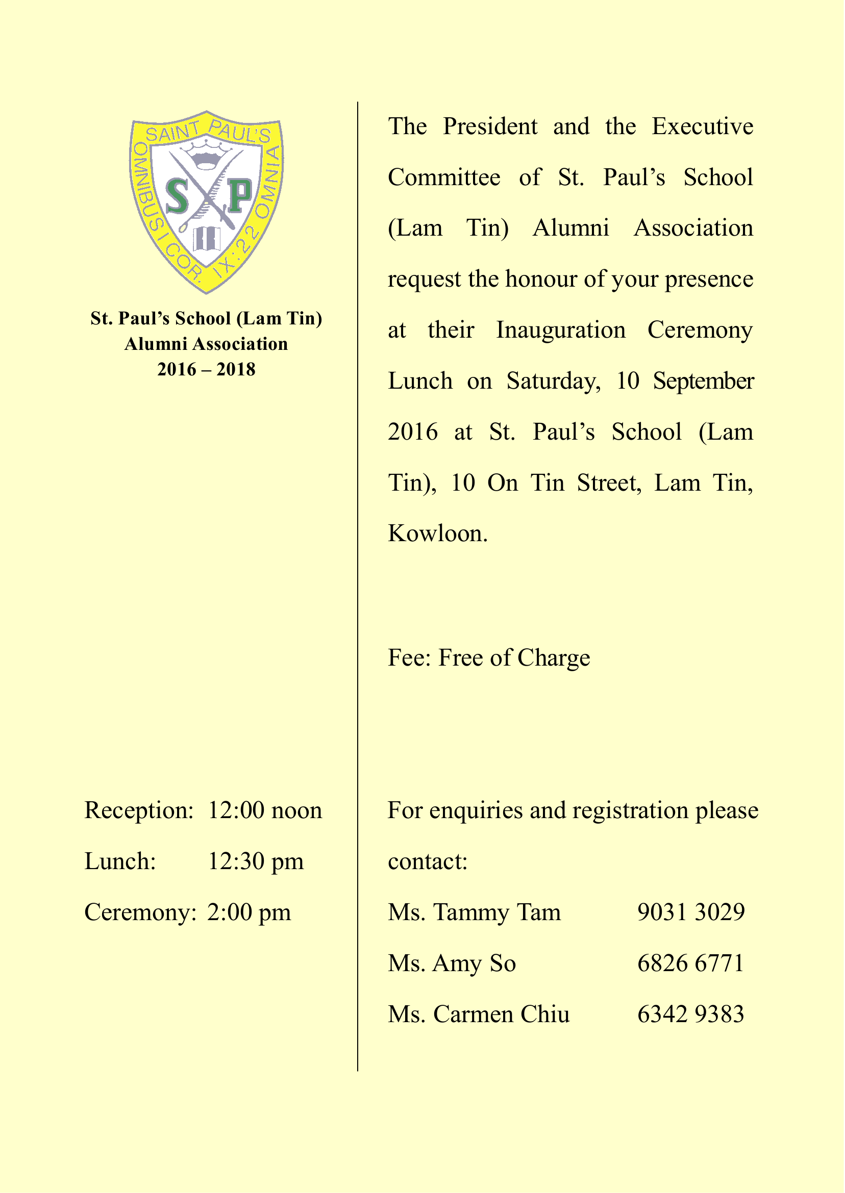 Notice of Inauguration 20161